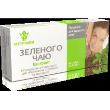 """""""Экстракт зеленого чая"""" №40 для сжигания жира"""