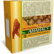 """""""Экстракт ананаса"""" №200 для сжигания жира"""