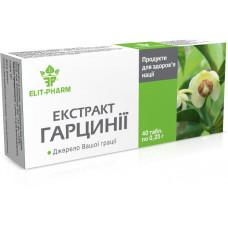 """ДД для ускорения обмена веществ """"Гарцинии экстракт"""" №40"""