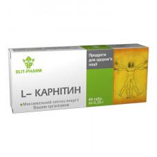 Аминокислота L-карнитин №40. Для превращения жира в энергию