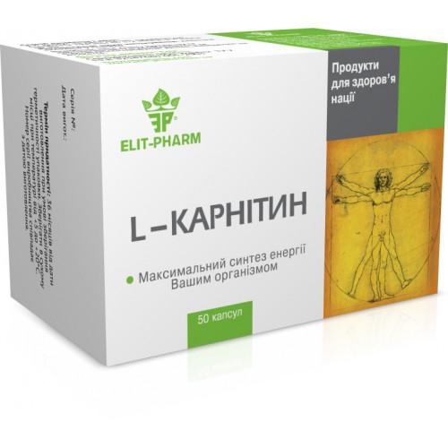 Аминокислота L-карнитин №50. Для превращения жира в энергию