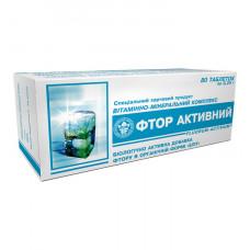 """Витаминно-минеральный комплекс для крепких костей и зубов """"Фтор"""" №80"""
