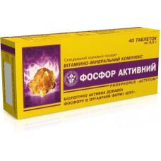 """Витаминно-минеральный комплекс """"Фосфор активный"""" №40"""