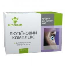 """Препарат для улучшения зрения """"Лютеиновый комплекс"""" №50"""