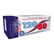 """ДД для нормализации давления """"120/80"""" №80"""