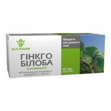 """ДД для кровоснабжения головного мозга """"Гинкго Билоба с витамином С""""  №80"""