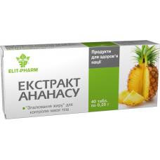"""""""Экстракт ананаса"""" №40 для сжигания жира"""