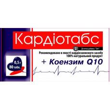 ДД для сердечно-сосудистой системы «Кардиотабс №80»