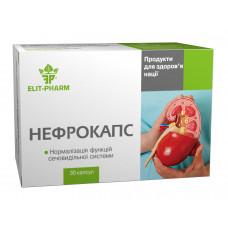 """Добавка для мочевыделительной системы """"Нефрокапс""""№30"""